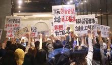 【Yahoo論壇/林昭禎】英德執政靠修法就能戰勝低薪?