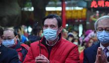 【Yahoo論壇/林濁水】口罩與人道 馬英九總統何妨道個歉?