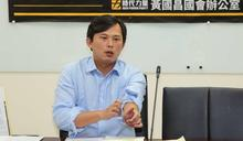 觀點迴響:資深民進黨黨員看黃國昌罷免案─絕對不同意!