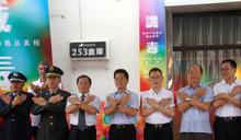 「只要幸福.不要毒」 台東宣示要將毒品趕出校園及社區