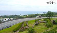 全台唯一行經玉長公路的巴士路線,遊走花東海岸山巒 給自己一趟心靈自由之旅