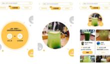 熱烈徵才中!結合美食+智慧辨識 新型態公司 Digital Drift