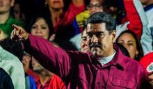 【Yahoo論壇/王秀琦】美國不承認大選結果 委內瑞拉經濟恐崩潰