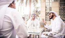 連洗澡也要說「吉祥話」?──阿拉伯的「正能量」文化