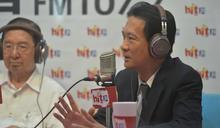 林俊憲談賴清德接任閣揆始末 (圖)