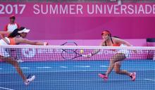 世大運網球 詹詠然女雙奪金退賽混雙