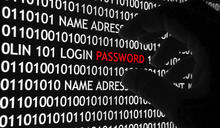【Yahoo論壇/陳清河】從資訊安全看另一種現代生活的規律