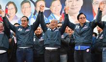 【Yahoo論壇/馬群傑】韓朱鑽石合體是國民黨重返執政的開始!?