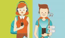 9個關鍵數字,看懂年輕消費新人種