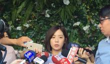 學姊回來了!黃瀞瑩重返台北市政府
