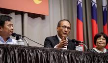 內閣總辭 總預算是要「林規賴隨」還是重新擬定?