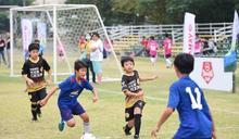 第九屆YAMAHA CUP快樂踢球趣