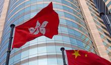 【Yahoo論壇/顏建發】台灣應積極關切北京對香港的打壓