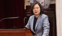 【Yahoo論壇/陳國祥】蔡總統520演講 能解除「極限爆炸」引信嗎?