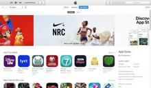 Apple 靜靜推出 iTunes 12.6.3 重新加入 App Store 功能