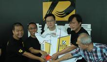 時代力量成立台南黨部 備戰議員選舉(1) (圖)