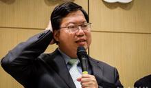 鄭文燦太強了 國民黨延後桃園市長提名