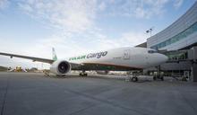 長榮航空首架波音777貨機 11月中旬投入航線