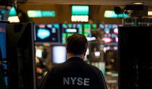 Fed料維持利率不變 市場關注通膨看法