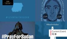 「藍色,是烈士最喜歡的顏色」蘇丹遭全國斷網,聲援者在社群發動「藍色革命」