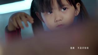 家家-家家酒MV-華劇極品絕配片尾曲