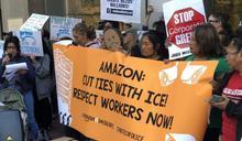 亞馬遜員工和移民權益組織在會員日擧行抗議活動