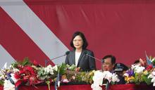 【總統雙十談話全文】「實現更好的台灣」感謝李扁馬、兩岸「盡了最大的善意」