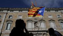 加泰隆尼亞獨立大戰》西班牙檢察總長祭出「叛亂罪」自治政府前主席逃亡比利時