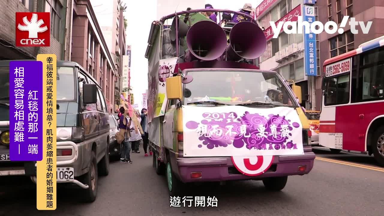 台灣環境不友善 障礙者試婚紗也困難重重