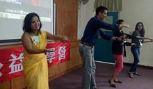 慈大華語中心學員當志工 參加公益營活動