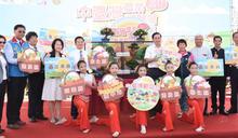 區域治理之效 中台灣農業博覽會 11/4到11/26在溪州公園登場