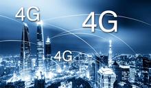 【4G頻譜競標】中華電信:取得1800及2100MHz最大頻寬、最佳頻譜組合