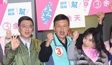 【Yahoo論壇/唐湘龍】我想看看三重選民如何「教育」民進黨