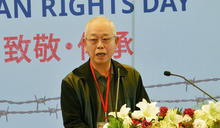 【影音】何穎紅憶父蒙難:盼每一個國人基本人權不再被踐踏