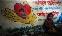 國際籌募2.34億美元 援助羅興亞難民危機