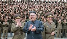 韓聯社:北韓將即作重大宣布