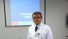 C肝新療法治癒率達9成以上 奇美醫呼籲:把握治療機會