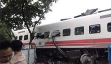 【出軌悲劇】學者點出:台鐵困境,是台灣真實面對的公共安全問題