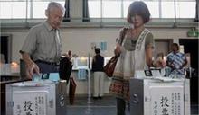 日眾院改選碰上雨天 專家憂投票率