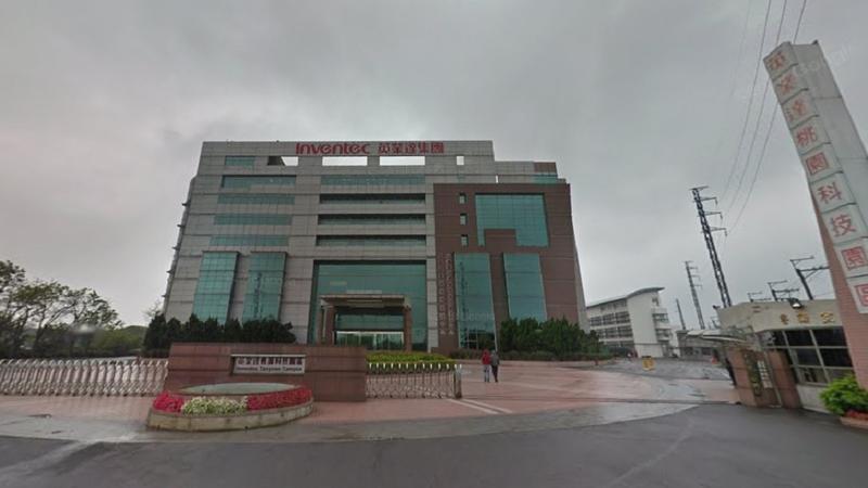 圖/翻攝自Googlemap英穩達桃園科技園區
