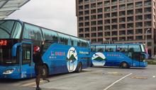 鼓勵多利用大眾運輸 交通部推中秋、國慶假期國道客運優惠措施