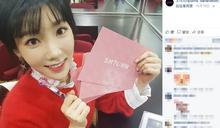 南韓天團少女時代隊長太妍驚傳車禍 經紀公司今晚證實還道歉