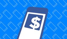 Singular 報告:穀歌和 Facebook 仍給廣告主帶來最佳投資回報