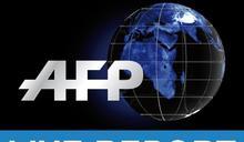法國與美國化妝品大廠涉壟斷遭希臘開罰