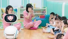 AI成趨勢 人才訓練出動機器人 還能萌帶幼幼班