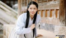 潤娥韓國古裝處女秀 大喊:不好演!