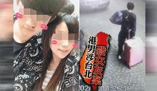 港女箱屍命案,台灣可以處理嗎?