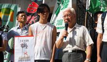 【影音】聲援絕食港人呂智恆 台派團體呼籲以香港為借鏡