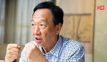 中美貿易戰》郭台銘:我要帶電子五哥去美國設廠