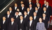 為什麼安倍新內閣沒人參拜靖國神社?共同社:內閣中已無安倍親信